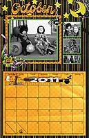 GS_CBJ_Calendar-PNGs.jpg