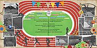 Track-Montreal-Olympics-1976.jpg
