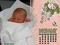 CraftTemp_DesktopDec14_1024x768_bearbeitet-1.jpg