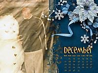 Dec14_600_x_450_.jpg