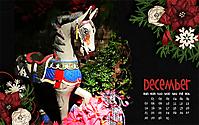 web_djp332_CraftTemp_DesktopDec14_1280x800.jpg