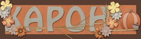 http://gallery.gingerscraps.net/data/816/Siggie-GS-_7.jpg