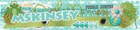 0415-MsKinsey-siggy-4GSweb.jpg