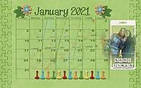 202101Calendar_1.jpg