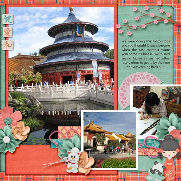 Epcot - China