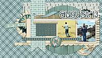 August-Desktop_zpsa3c4d397.jpg