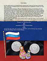 January-20-Storytelling-Ruble.jpg