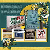 May-17-Signs-of-Hong-KongWEB.jpg