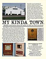 My-Kinda-Town-_3.jpg