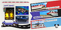 web_2018_Disney_Sept5_EPCOT4_TestTrack.jpg