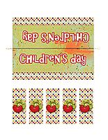 Children_s_Dayweb.jpg