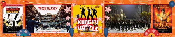 1016 Kung Fu Hustle siggy
